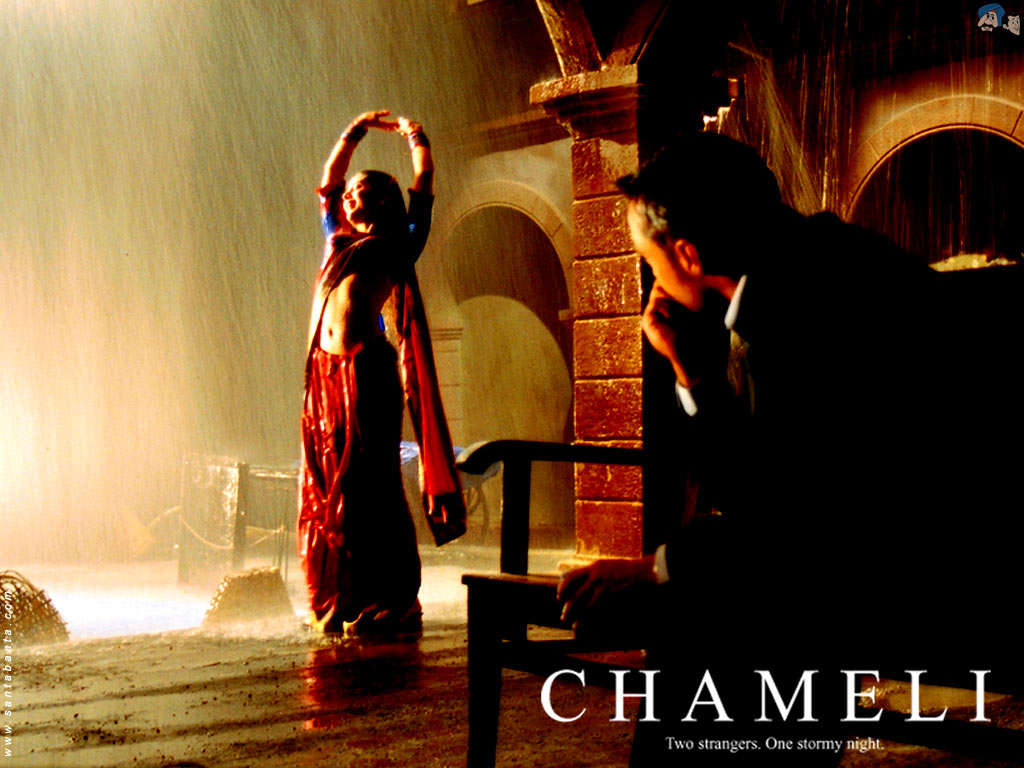 Music Review - Chameli