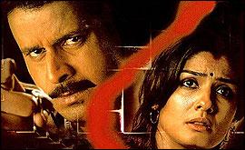 Film Review - Jaago