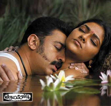 Movie Review -  Kamal Hasan's Virumandi
