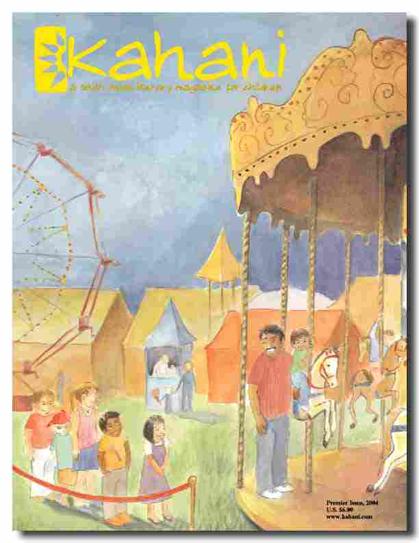 'Kahani' Children's Magazine Makes Its  Debut