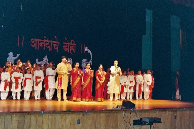 NEMM Celebrates Ganeshotsav