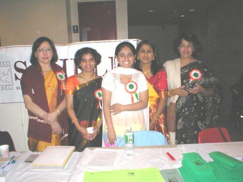SAHELI Conferences
