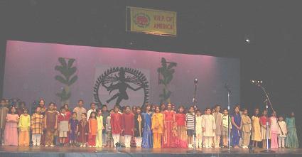Hindu Heritage Day 2005
