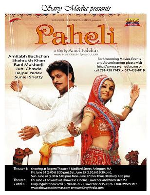 Film Preview - Paheli