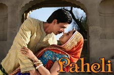 Music Review - Paheli