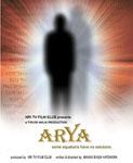 Film Review - Arya