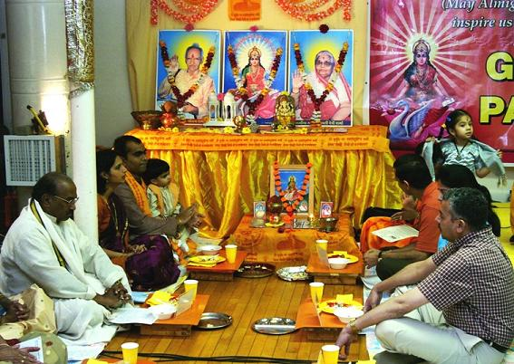 Satsang Center Celebrates Gayatri Jayanti 2006