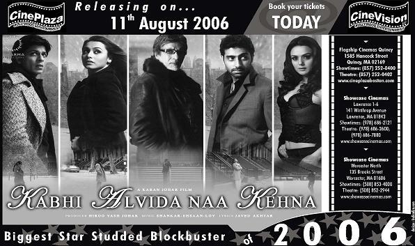 Movie Review -  Kabhi Alvida Naa Kehna