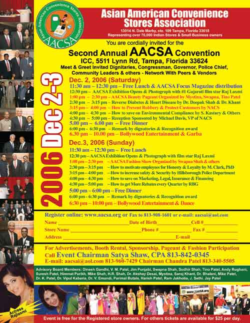 Second Annual AACSA Convention
