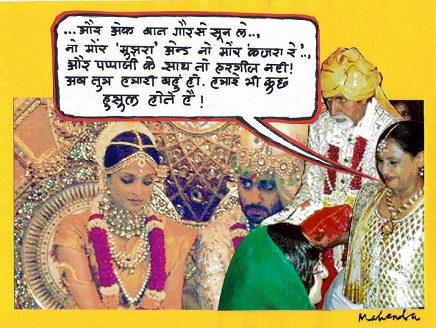 Cartoon: Akshaya-Aishwarya Wedding
