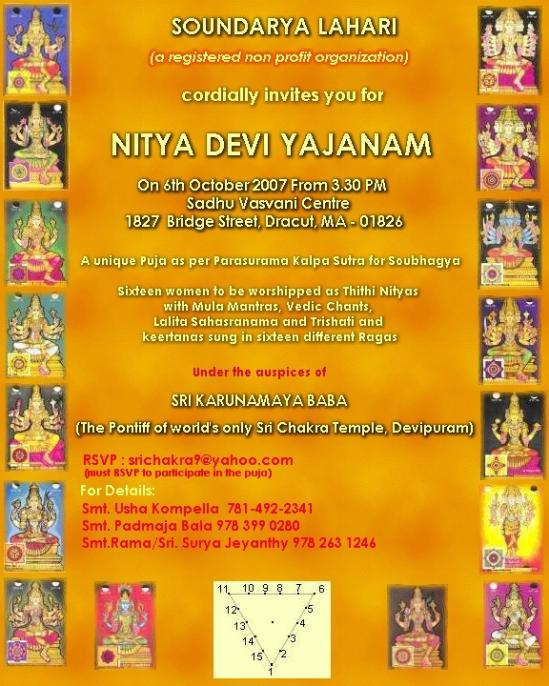Nitya Devi Yajanam