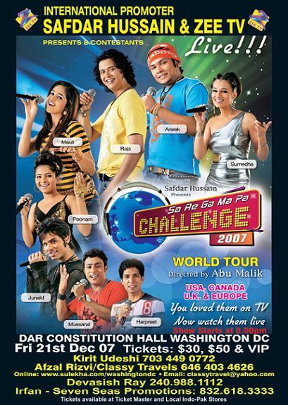 Sa Re Ga Ma Pa Challenge 2007 World Tour