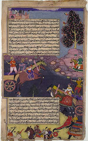 Illustrated Books - The Mughal Way
