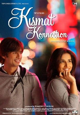 Music Review - Kismat Konnection