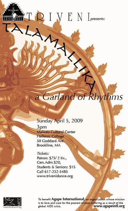 A Garland Of Rhythms