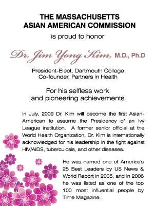 Massachusetts Asian American Commission Unity Dinner