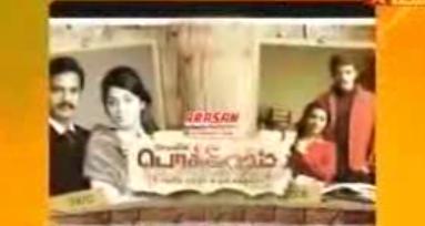 Music Review - Pokkisham