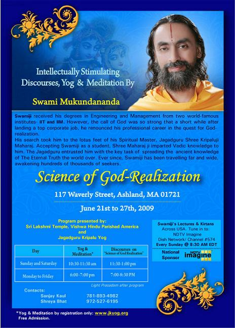Swami Mukundananda: Science Of God-Realization