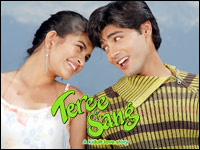 Music Review - Tere Sang