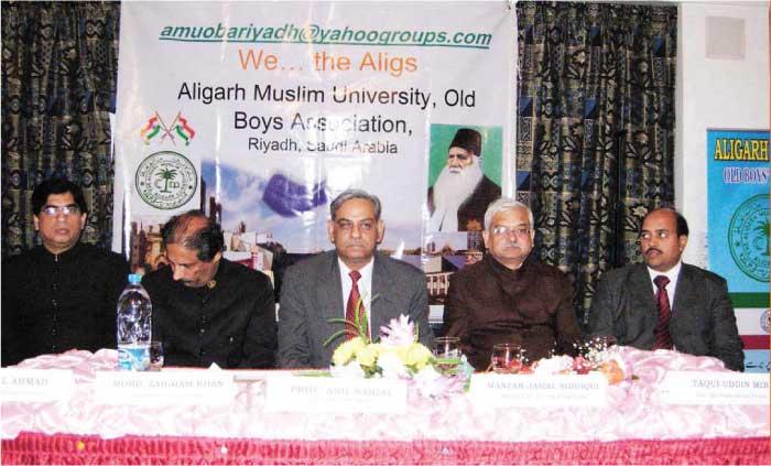AMU Old Boys' Association Riyadh Hosts Seminar On Education