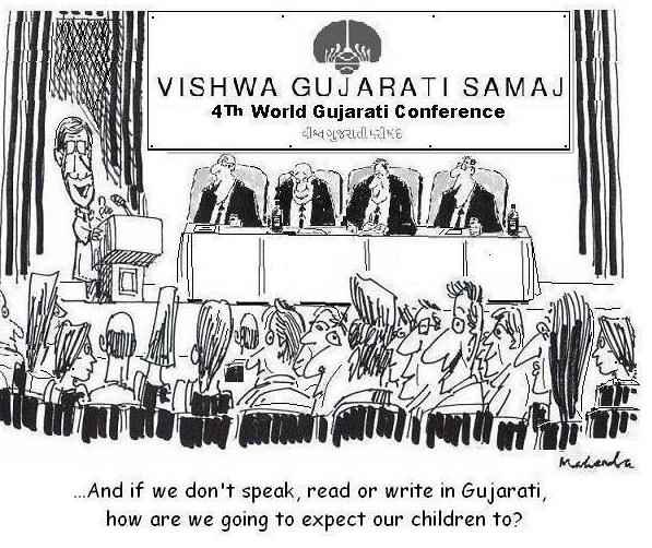 Cartoon - Vishwa Gujarati Samaj