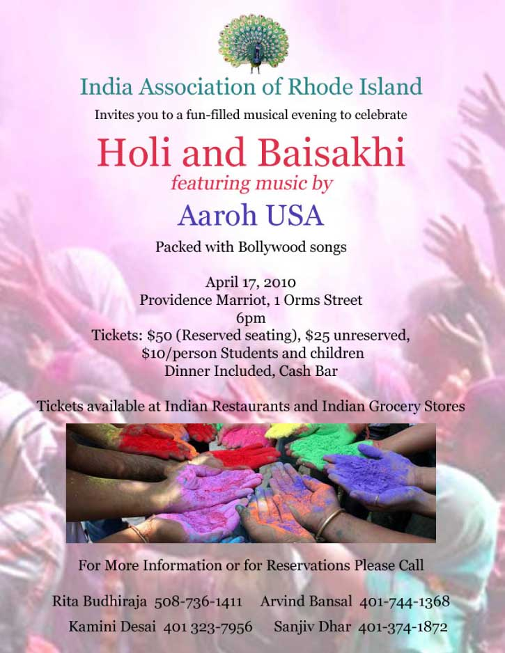 IARI To Celebrate Holi And Baisakhi