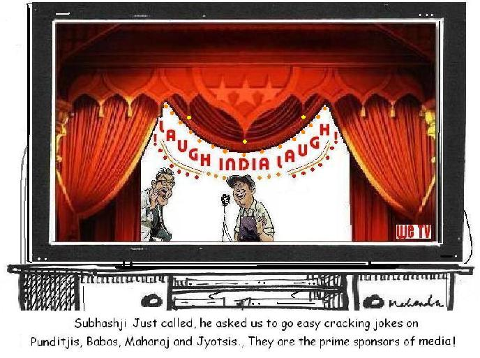 Cartoon: Laugh India Laugh