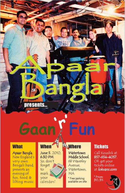 Apaar Bangla - New England's Own Bengali Band