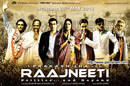 Music Review  - Raajneeti