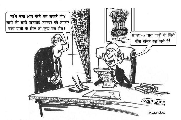 Cartoon: Chai Paani - New Immigration Law