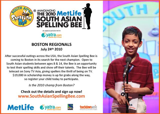 2010 MetLife South Asian Spelling Bee