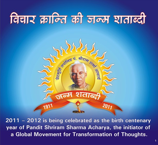 Celebrating Birth Centenary Of Pandit Shriram Sharma Acharya