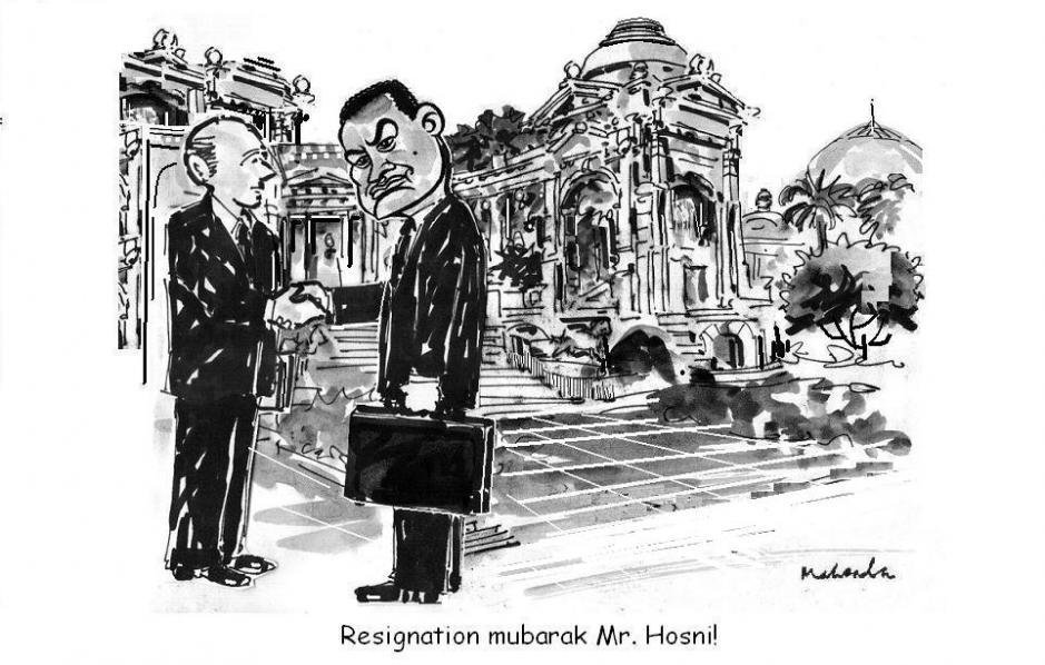 Cartoon: Hosni Mubarak