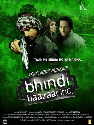 Music Review: Bhindi Bazaar Inc.