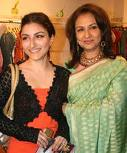 Sharmila Tagore And Soha Ali Khan At Harvard