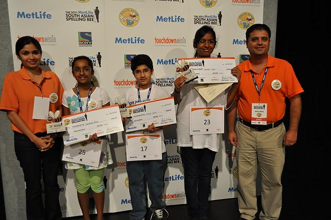 The 2011 Boston MetLife South Asian Spelling Bee