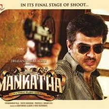 Music Review: Mankatha