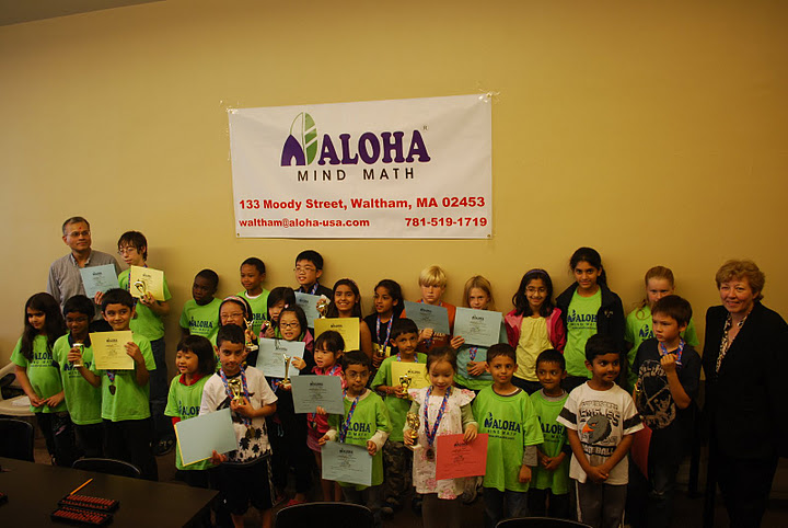 Mayor Recognizes Outstanding ALOHA Mind Math Kids