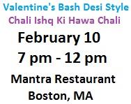 Valentine's Bash Desi Style - Chali Ishq Ki Hawa Chali