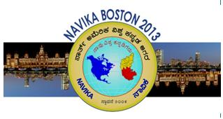 NAVIKA Ammounces 2nd World Kannada Summit