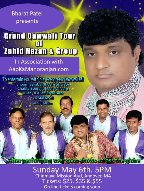 Grand Qawwali Nite By Zahid Nazan And Group