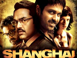 Music Review: Shanghai