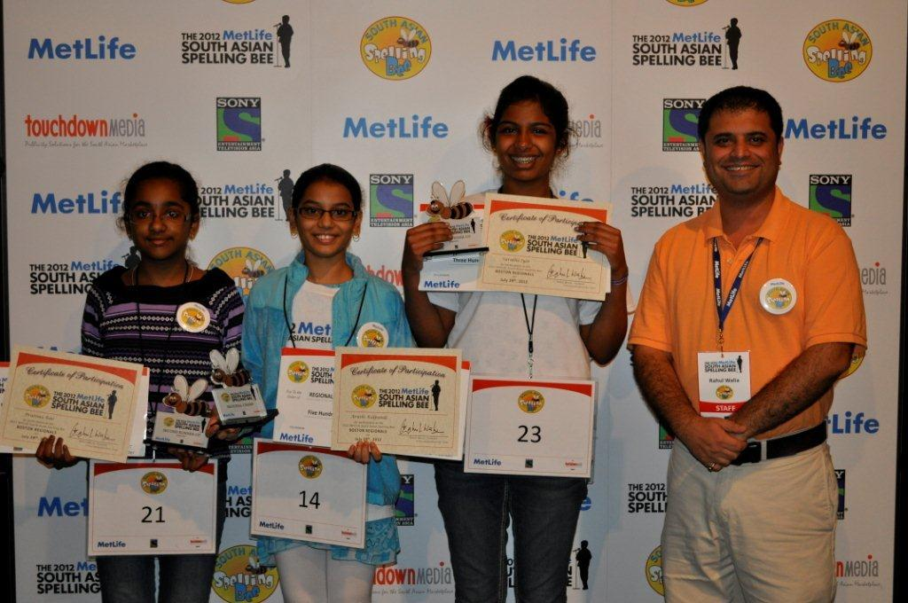 The 2012 MetLife South Asian Spelling Bee