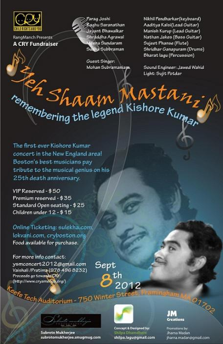 Yeh Shaam Mastani: Remembering The Legend Kishore Kumar