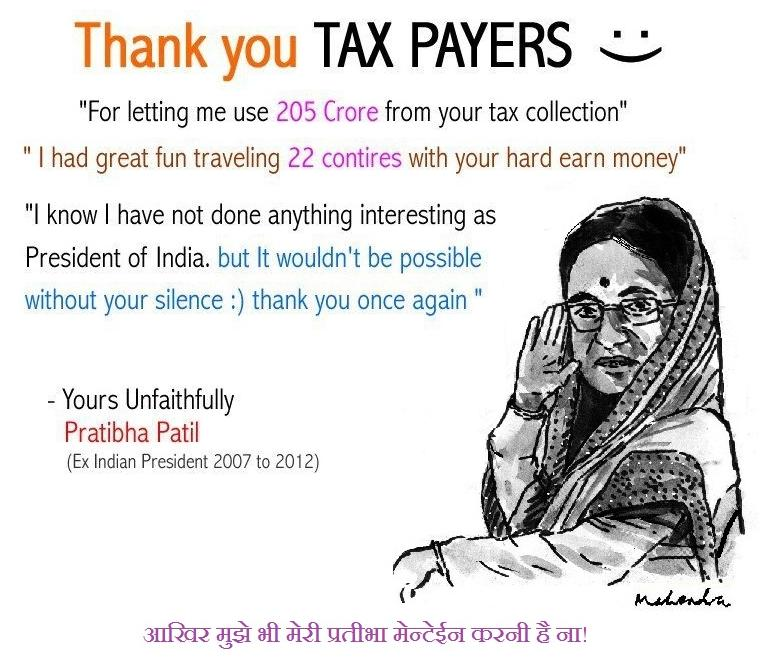 Cartoon: Thank You Tax Payers!