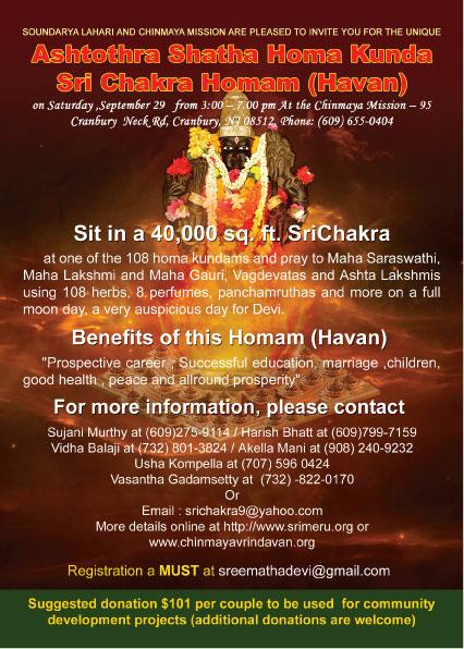 Soundarya Lahari Hosts Sri Chakra Homam