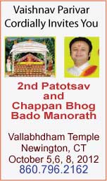 Patotsav And Chhappan Bhog - Bado Manorath