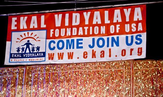Sangam: A Musical Event To Benefit Ekal Vidyalaya
