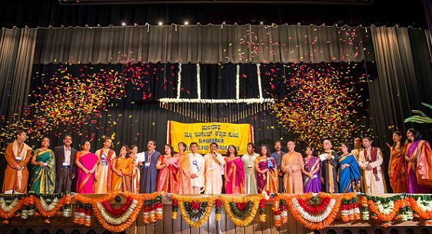 Mandaara Kannada Koota Celebrates 40th Anniversary With Pomp And Pride