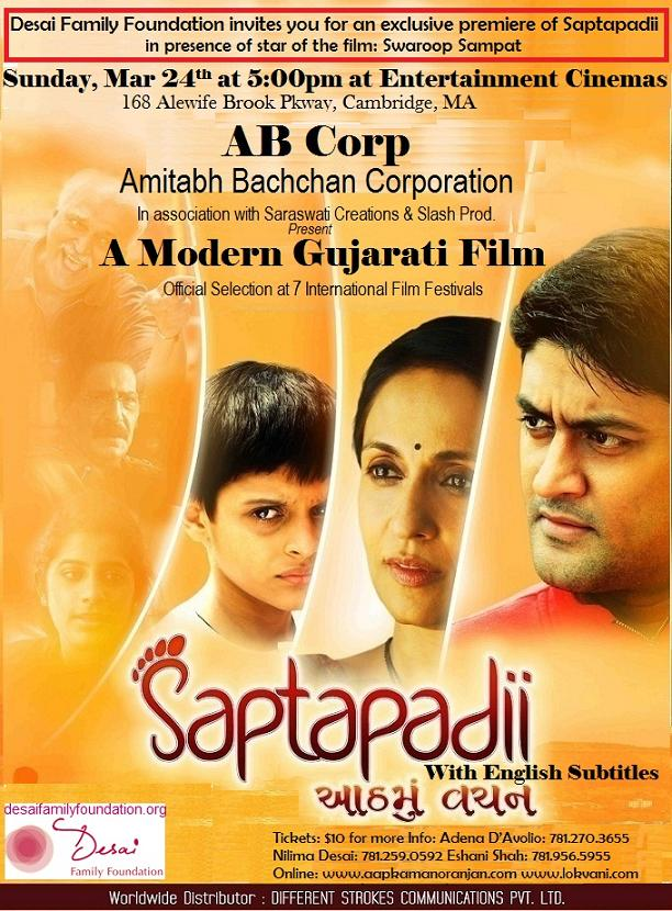 A Major Celebration For Boston: Saptapadii Exclusive Premier With Swaroop Sampat